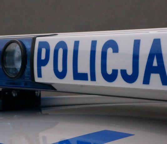 Policja - KMP Sosnowiec