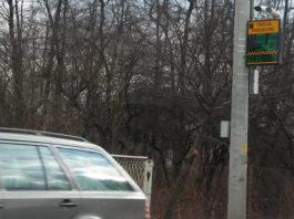 Radary przy ul. Tworzeń – fot. stowarzyszenie Mój Tworzeń