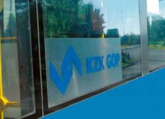 KZK GOP - Fot. ARCH.TZ