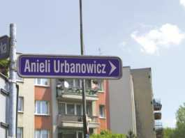 Patroni ulic Sosnowiec - fot. Arch TZ