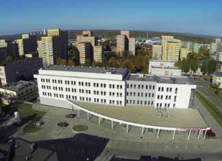 Zagłębiowskie Centrum Onkologii w Dąbrowie Górniczej - fot. mat. pras.