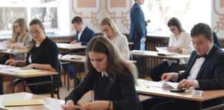 Matura 2017 w II LO im. E. Plater w Sosnowcu - fot. MZ