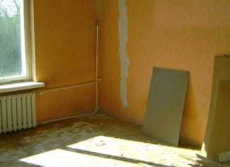 Mieszkanie do remontu - fot. MZNK Jaworzno