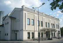 Teatr Zagłębia - fot. arch. TZ