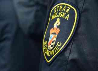 Straż miejska – fot. PL