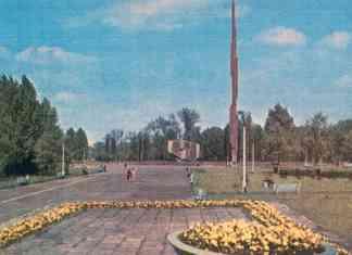 Pomnik Czynu Rewolucyjnego w Sosnowcu - fot. Wikipedia
