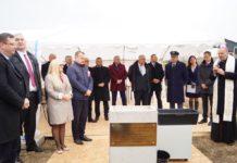 Wmurowanie kamienia węgielnego pod budowę Prokuratury Rejonowej - fot. MC