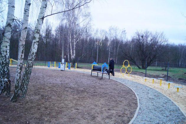 Tor dla psów w Dąbrowie Górniczej - fot. MC