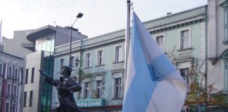 Flaga w centrum Sosnowca - fot. MC