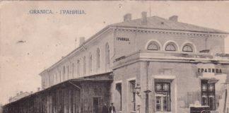 Dworzec w Maczkach – fot. WikiZagłębie
