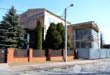 Przebudowa biblioteki w Strzemieszycach - fot. Dariusz Nowak/UM Dąbrowa Górnicza