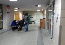 Szpital w Będzinie -fot. MŁ