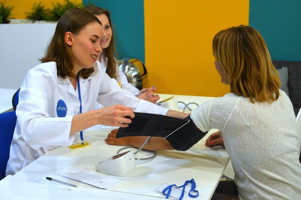 """Bezpłatne badania w ramach akcji """"Farmaceuta dla Pacjenta"""" - fot. mat. pras."""