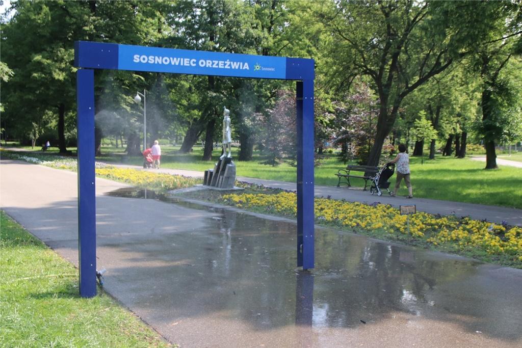 Kurtyna wodna w Sosnowcu - fot. UM Sosnowiec
