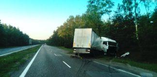 Wypadek na DK1 - fot. Marcin Piotr/Facebook