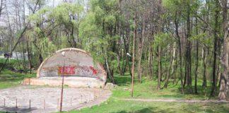 Zrujnowany amfiteatr w Ząbkowicach – fot. AR