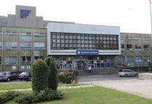 Wojewódzki Szpital Specjalistycznym Nr 5 im. Św. Barbary w Sosnowcu – fot. AR