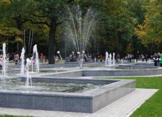 Park Zielona – fot. MC
