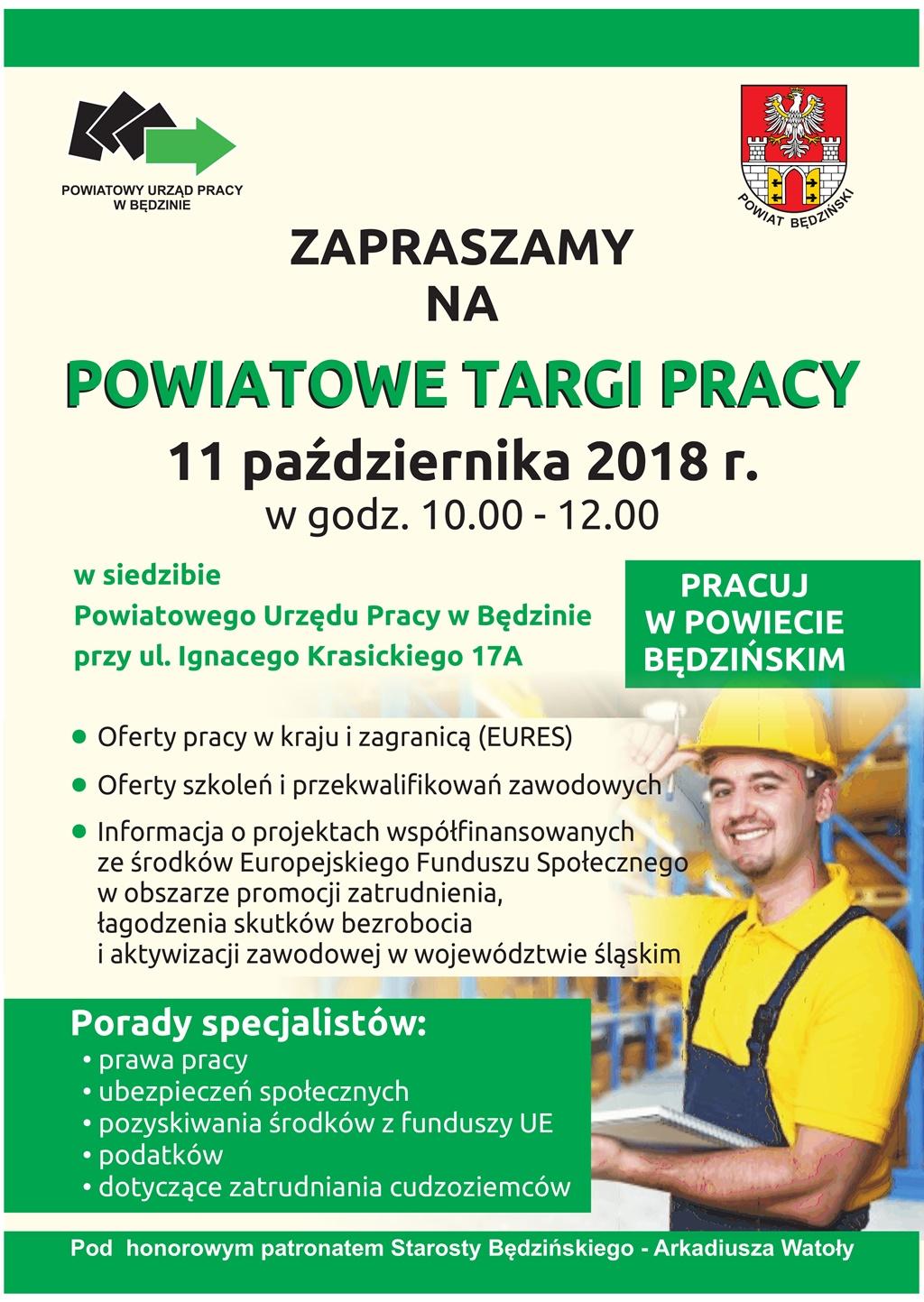 Targi Pracy - fot. mat. pras.