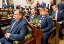 Sesja Sejmiku Województwa Śląskiego - fot.Tomasz Żak/BP UMWS