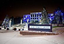 Urząd Miasta w Czeladzi - fot. UM Czeladź