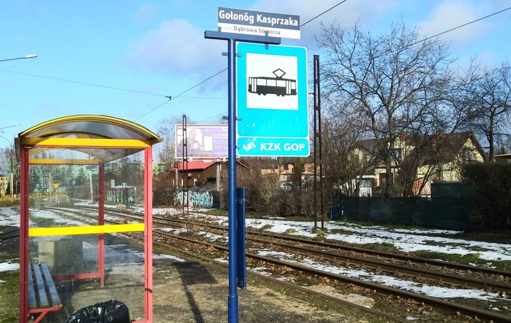 Torowisko na ul. Kasprzaka w Dąbrowie Górniczej - fot. UM Dąbrowa Górnicza