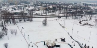Górka Środulska - fot. UM Sosnowiec