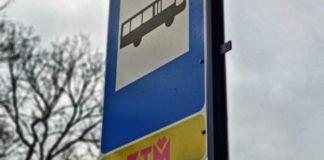 Zarząd Transportu Metropolitalnego – fot. Metropolia GZM