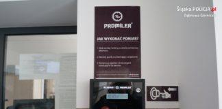 Alkomat w dąbrowskiej komendzie - fot. Policja Dąbrowa Górnicza