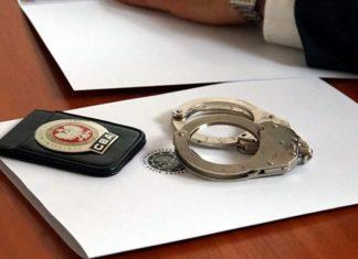 Centralne Biuro Antykorupcyjne – fot. CBA
