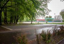 Miejsce pod wypożyczalnie rowerów na Stawikach w Sosnowcu - fot. UM Sosnowiec