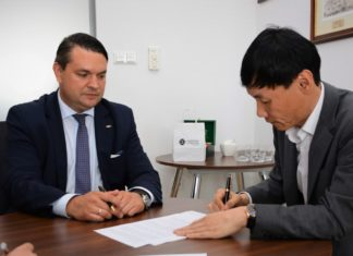 SK Innovation przeznaczy ponad miliard złotych na budowę zakładu w Dąbrowie Górniczej - fot. UM Dąbrowa Górnicza