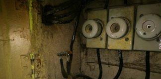 Instalacja elektryczna - fot. UM Poręba