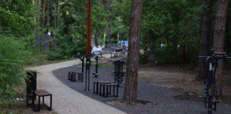 Trwa budowa parku miejskiego - fot. Urząd Miasta i Gminy Siewierz
