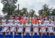 Czarni Sosnowiec w sezonie 2019/2020 - fot. Czarni Sosnowiec