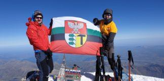 Dąbrowianie na szczycie najwyższej góry Europy - fot. Facebook Dąbrowa Górnicza