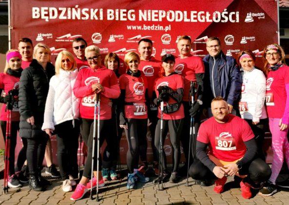11 listopada w Zagłębiu - fot. UM Będzin