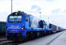 Sławków przyjechał pierwszy pociąg z Chin - fot. PKP LHS