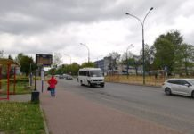 Remont ulicy Piłsudskiego w Dąbrowie Górniczej – fot. UM Dąbrowa Górnicza
