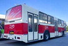 Czerwony autobus Szpilmana - fot. UM Sosnowiec