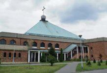 Parafia pw. Podwyższenia Świętego Krzyża w Sosnowcu - fot. Diecezja sosnowiecka