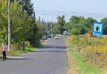 Ulica Kukułek w Sosnowcu – fot. UM Sosnowiec